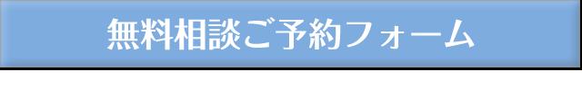 souzoku_img4